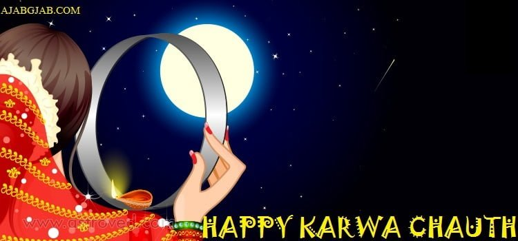 Karwa Chauth HD Photos Download