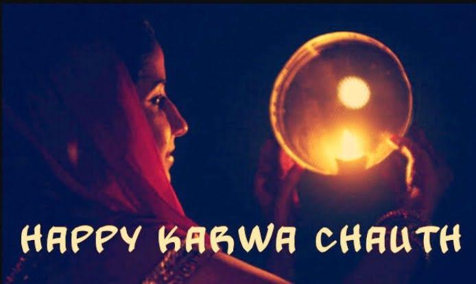Happy Karwa Chauth 2019 Hd Photos For WhatsApp