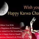 Karwa Chauth Messages In English