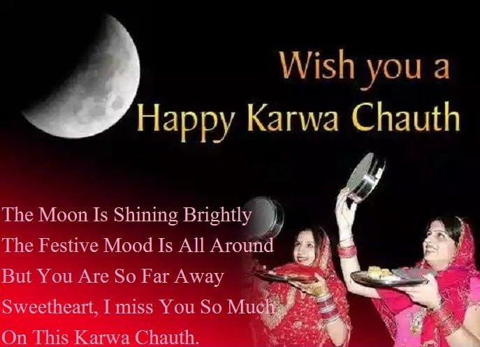 Karwa Chauth SMS In English
