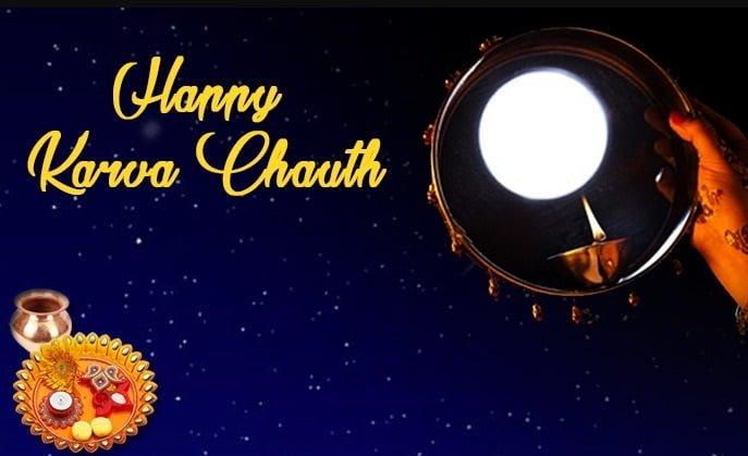 Karwa Chauth Whatsapp Dp,