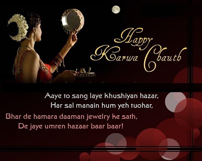 Karwa Chauth Whatsapp Dp