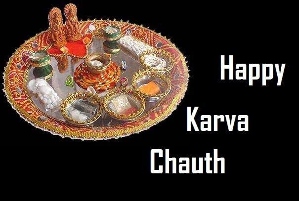 Karwa Chauth Whatsapp Dp Images