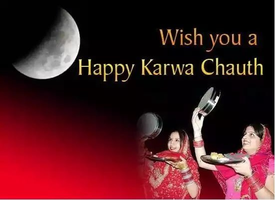 Karwa Chauth Whatsapp Dp