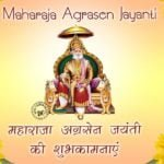 Maharaja Agrasen Jayanti Hd Images Wallpaper Pictures Photos