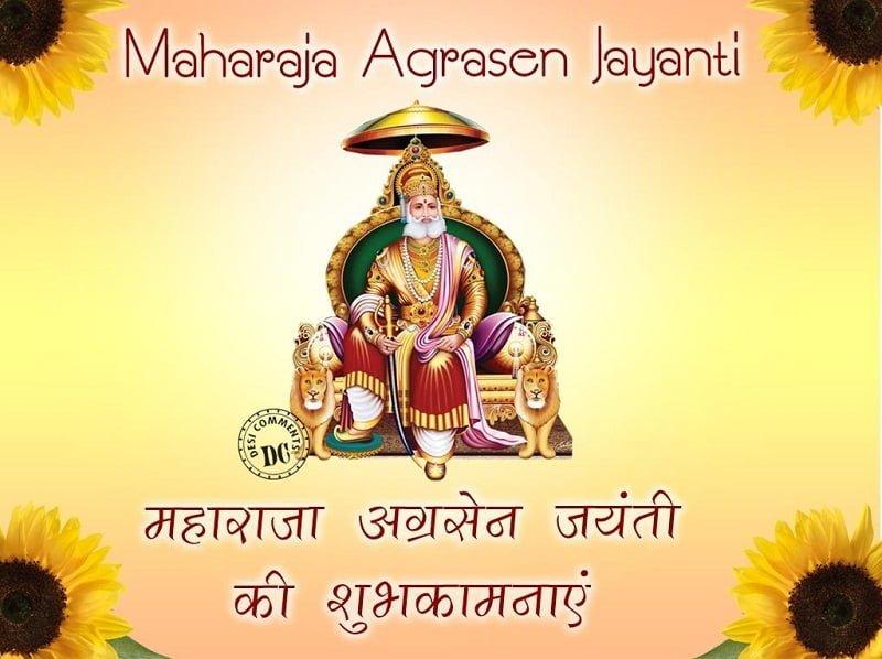 Maharaja Agrasen Jayanti Hd Images
