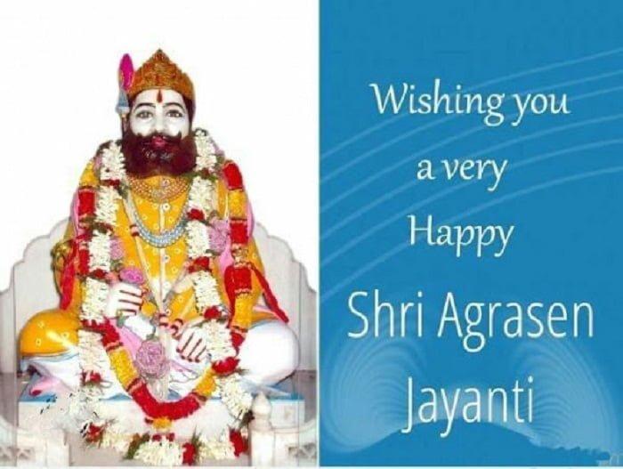 Maharaja Agrasen Jayanti Hd Photos