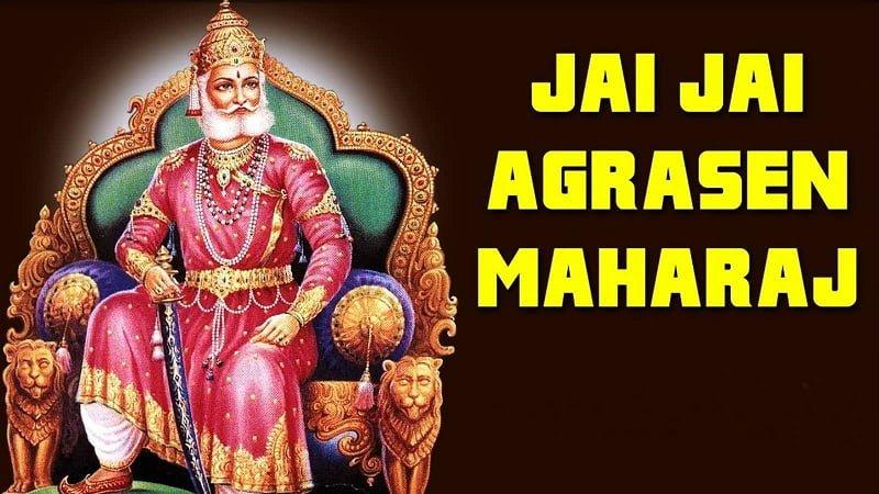 Maharaja Agrasen Jayanti Hd Pictures