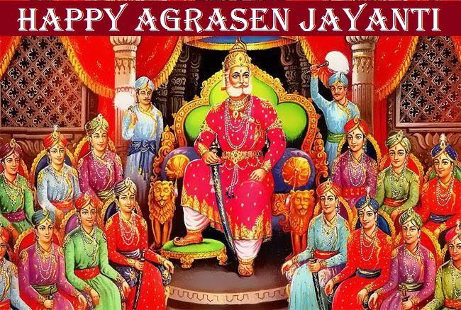 Maharaja Agrasen Jayanti Images