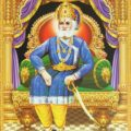 Maharaja Agrasen Ji Ki Aarti