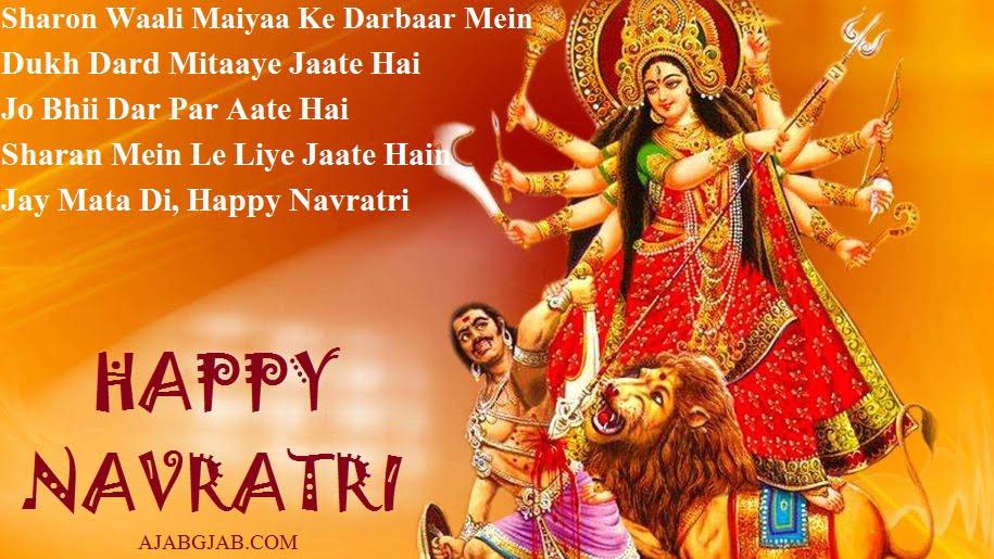 Navratri Facebook Shayari In English