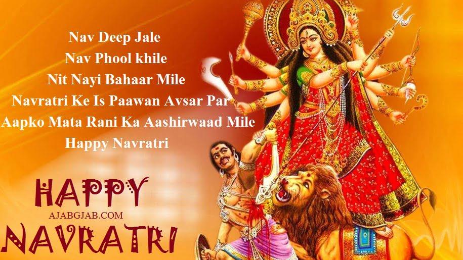 Navratri Facebook Wishes In Hindi