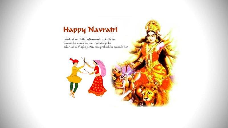 Happy Navratri 2019 Greeting Cards