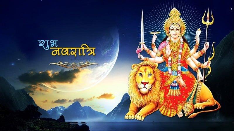 Happy Navratri 2019 Greetings