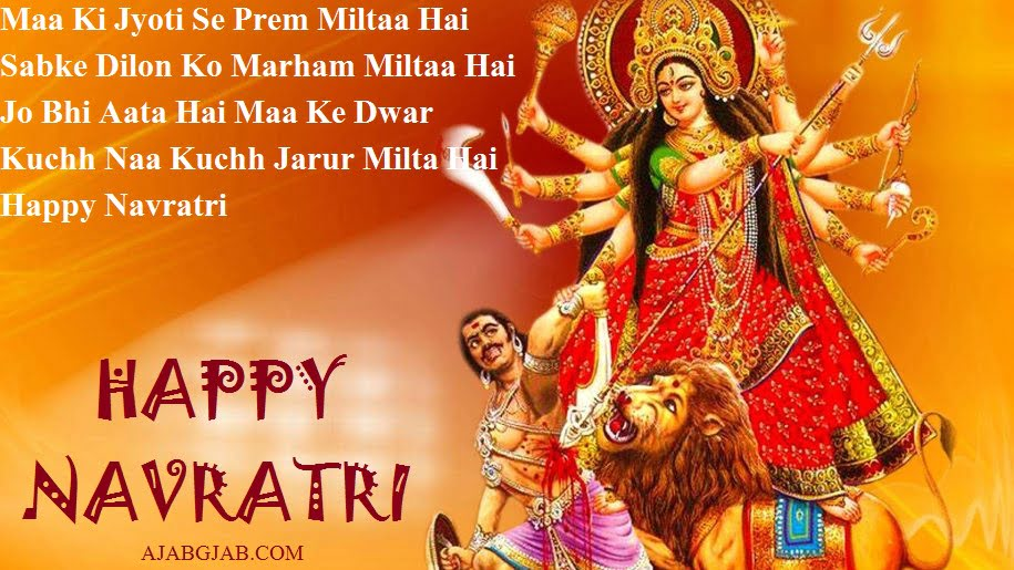 Navratri Shayari In English