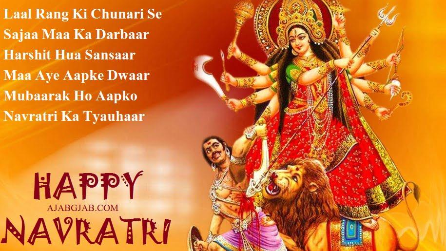 Happy Navratri 2019 Hd Greetings