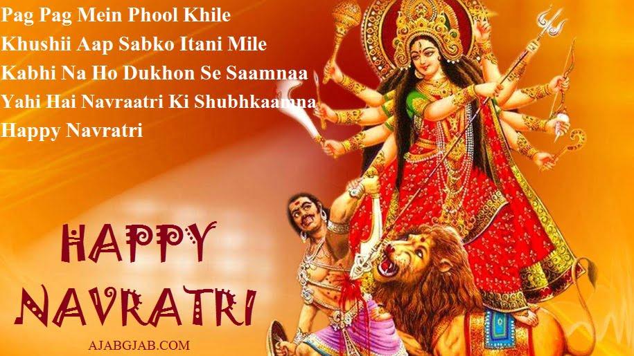 Navratri WhatsApp Shayari In English