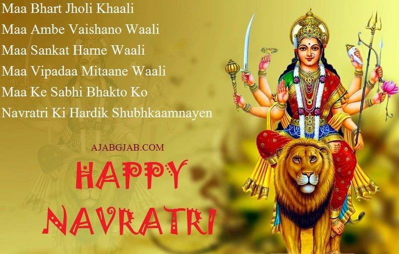 Happy Navratri 2019 Hd Greeting Cards