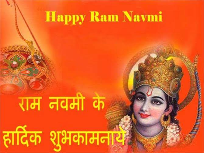 Ram Navami Images