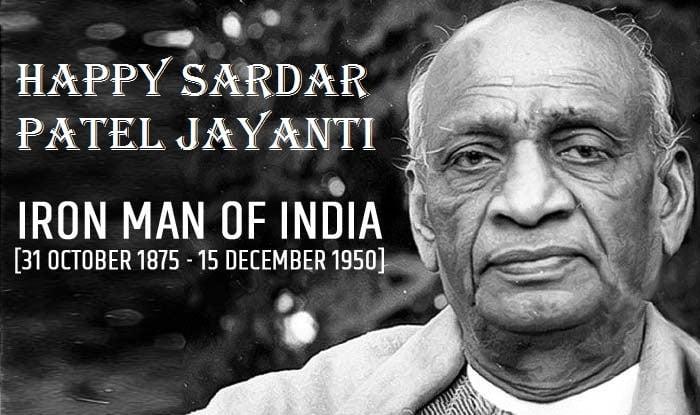 Sardar Patel Jayanti HD Images