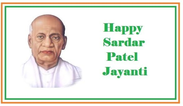 Sardar Patel Jayanti HD Pictures