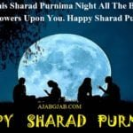 Sharad Purnima Messages In English | Sharad Purnima Wishes In English