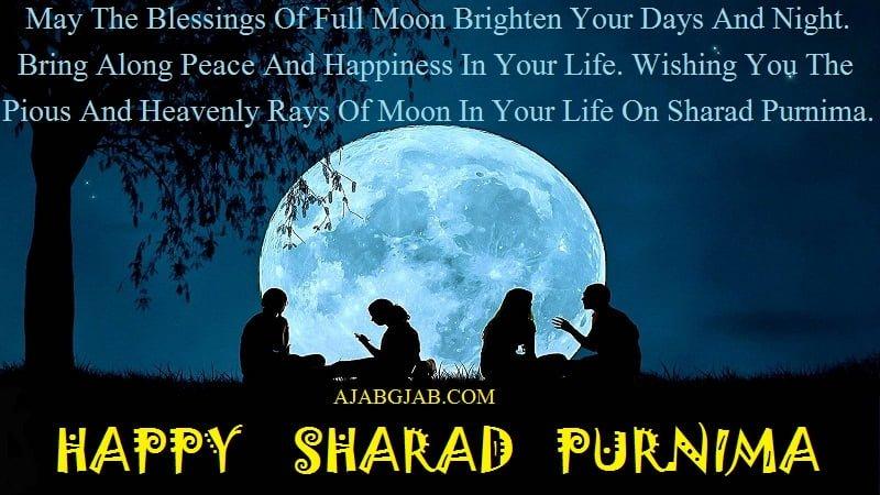 Sharad Purnima SMS In English