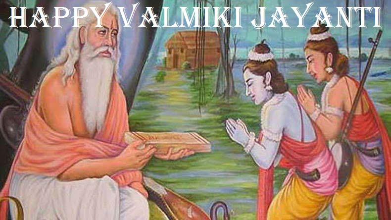 Valmiki Jayanti Hd Images