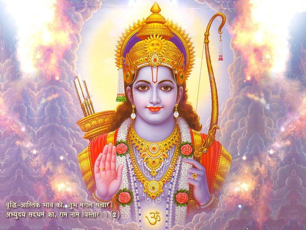 Bhagwan Ram Hd Wallpaper