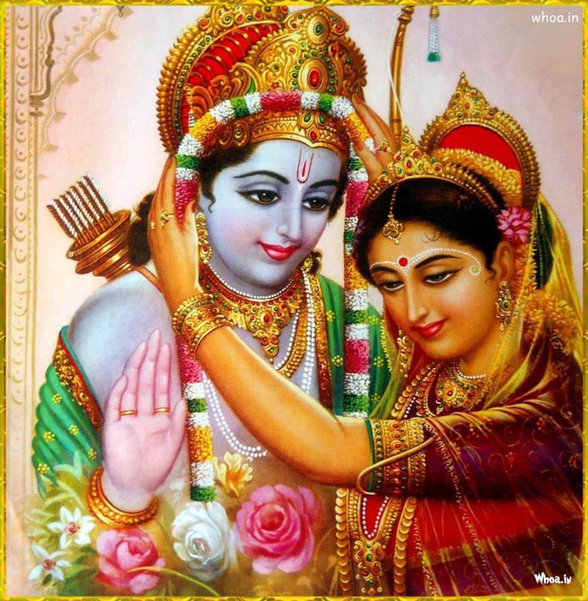 Bhagwan Ram Hq Images
