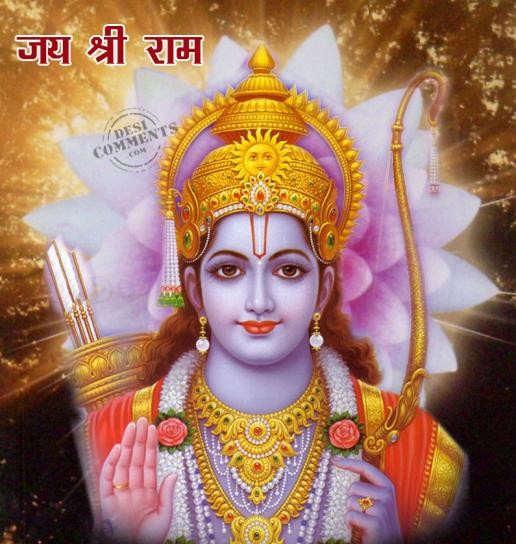 Bhagwan Ram Images