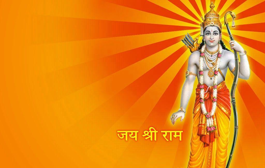 Bhagwan Ram Wallpaper Download