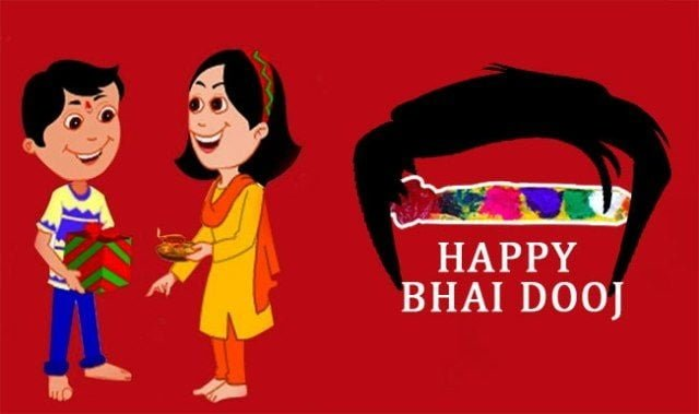 Bhai Dooj Hd Pictures