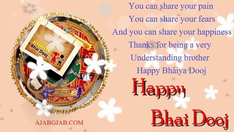 Bhai Dooj Messages