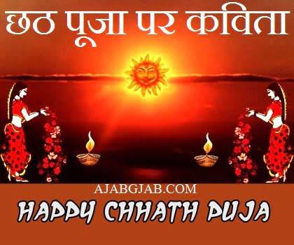 Chhath Puja Poems