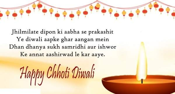Happy Choti Diwali 2019 Hd Photos For Desktop