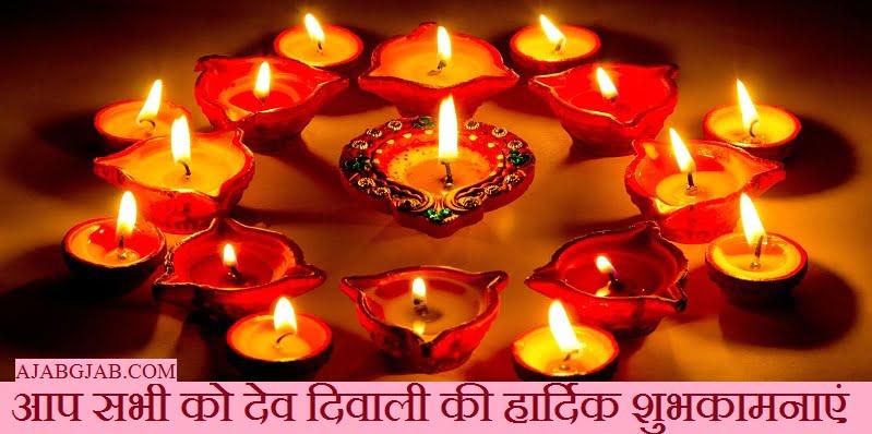 Dev Diwali Hd Wallpaper
