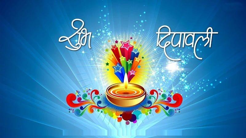 Happy Diwali 2019 Hd Images For Desktop
