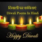 Diwali Poems In Hindi