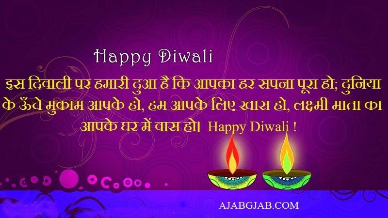 Diwali Status In Image