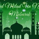 Eid Milad Un Nabi Mubarak Hd Images