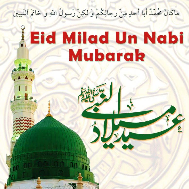 Eid Milad Un Nabi Mubarak 2019 Hd Images