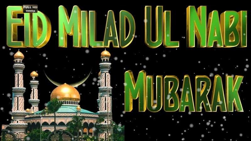Eid Milad Un Nabi Mubarak 2019 Hd Images For Desktop