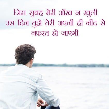 Good Morning Hd WhatsApp Images