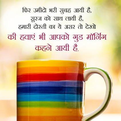 Good Morning ImagesHd
