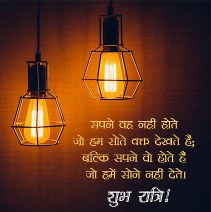 Good Night Hd WhatsApp Images