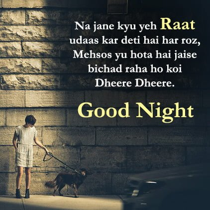 Good Night WhatsApp Images