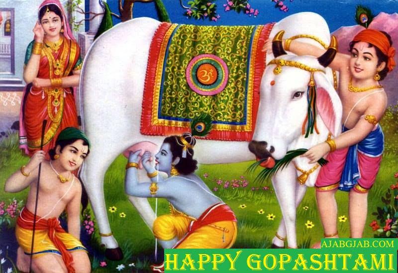 Gopashtami HD Images