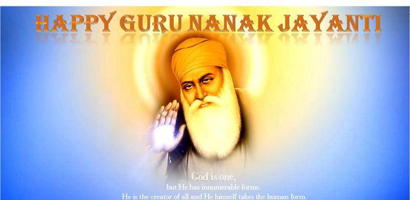 Guru Nanak Jayanti Facebook Images