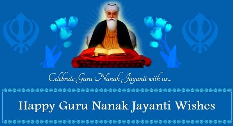 Guru Nanak Jayanti WhatsApp Images